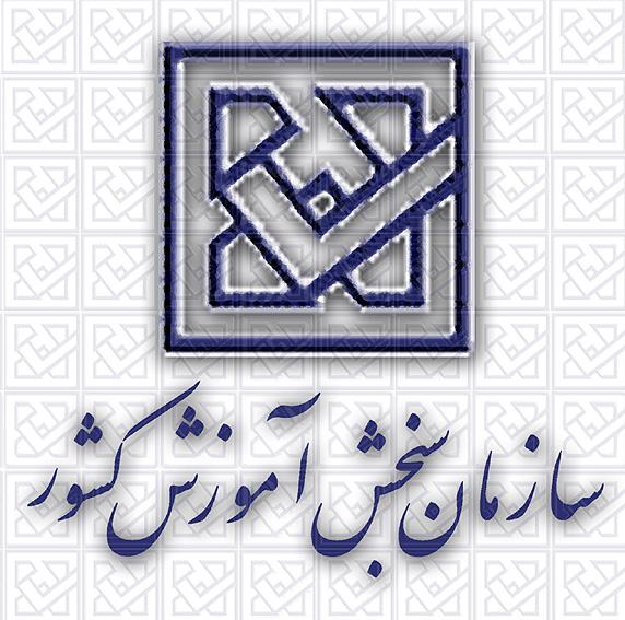 آغاز تکمیل ظرفیت رشتههای دانشگاه فرهنگیان از امروز