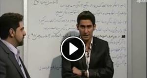 تدریس تکنیکی عربی استاد احمدی