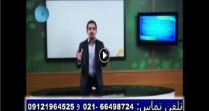 حل تکنیکی تست های مبحث گرما – مهندس مسعودی