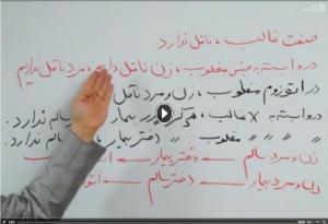 تدریس تکنیکی و حرفه ای زیست کنکور دکتر فرخ دادگستری (موسسه استاد احمدی)