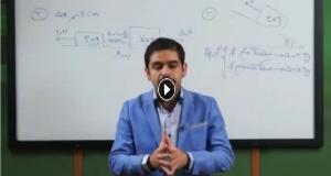 حل تکنیکی تست های مبحث دینامیک – مهندس مسعودی