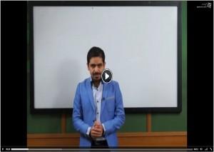 حل تکنیکی تست مبحث حد – امیر مسعودی (موسسه استاد احمدی)