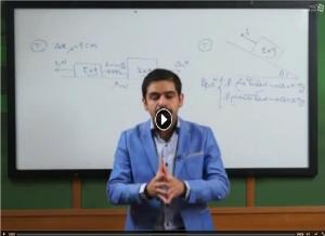 حل تکنیکی تست های مبحث دینامیک -امیر مسعودی (موسسه استاد احمدی)