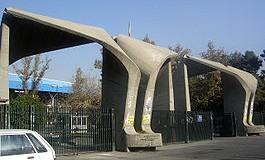 مقاله ای از داود اکبری دانشجوی دکتری دندان پزشکی روزانه دانشگاه تهران ( موفقیت بعد از ۱۲ سال دوری از درس)