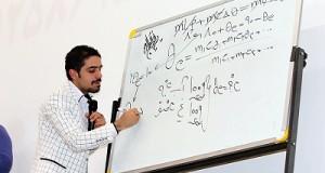 دومین سری از مقالات علمی مهندس امیر مسعودی