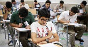 ۱8 خرداد زمان ثبت سهمیه ایثارگری داوطلبان کنکور سراسری
