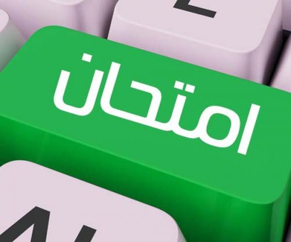 انگیزشی برای بعد از امتحانات از استاد احمدی