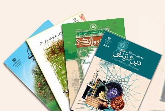 روش مطالعه دین و زندگی از استاد احمدی