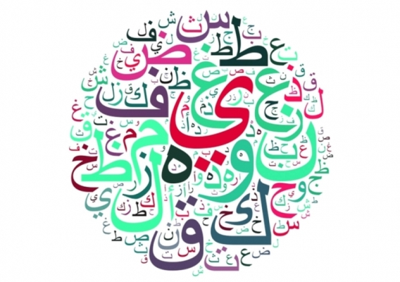 توصیه استاد احمدی برای درس عربی کنکور